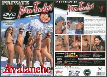Лавина / Private Matador 7: Avalanche (2001)